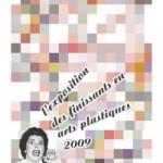 Exhibition des finissants du Cégep de St-Laurent